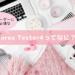 過去検証をしよう!勝ちトレーダーへの最速方法「Forex Tester3(FT3)」とは
